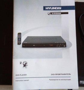 ДВД- плеер Hyundai