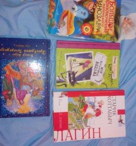 Книги 1 штука
