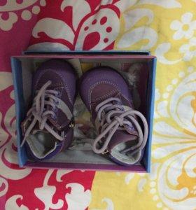 Детские ботиночки!