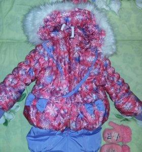 Зимний костюм+подарки