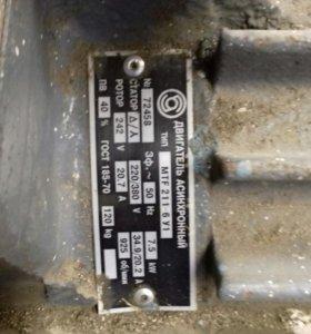 Электродвигатель фазный ротор (новый)