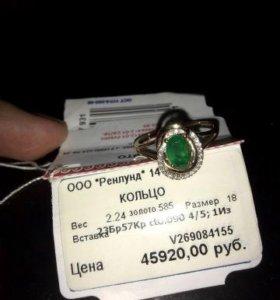 Золотое 585 кольцо с изумрудом и бриллиантами