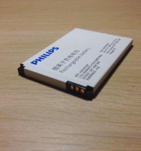 Аккумулятор Philips A20VDP/3ZP оригинал