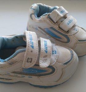 Обувь для двора и дачи