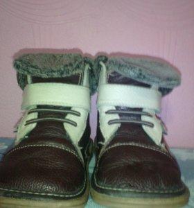 Ботинки для мальчика р. 24