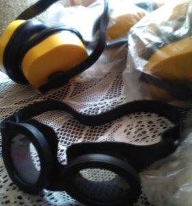 Наушники противошумные,защитные очки,щётки