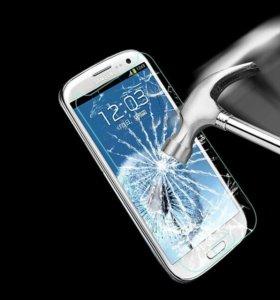 Бронестекло для Samsung S3,S4,S4mini,S5,S5mini.