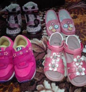 Обувь на девочку р.23,24