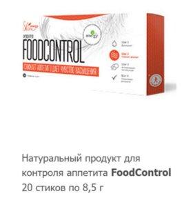 Продукт для контроля аппетита