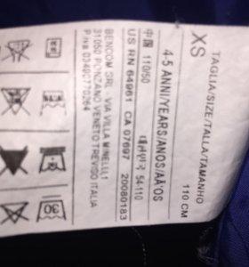 Куртка демисезонная Benetton