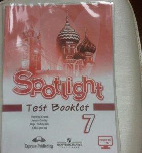 Английский язык Test Booklet  ,Spotlight, 7 класс.