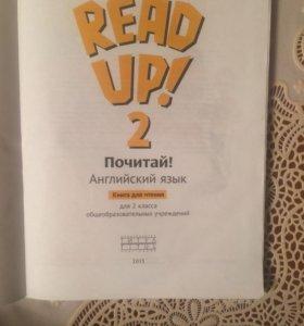Read ap книга для чтения английский язык 2 класс