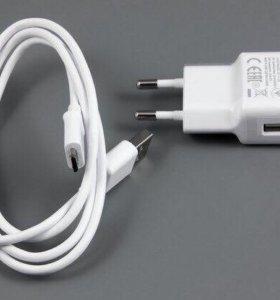 USB кабель micro и СЗУ для телефонов Samsung