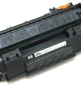 Картриджи для лазерных принтеров HP (б/у)