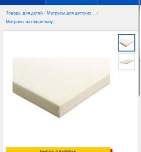 Матрас для кроватки 60×120
