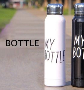 Термос My bottle
