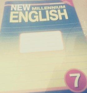 Рабочая тетрадь по английскому языку за 7 класс