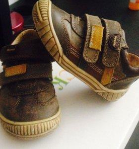 Кожаные кроссовки beeko
