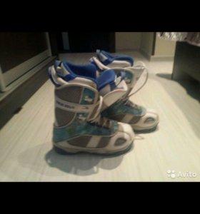 Сноубордичкские ботинки детские ,размер 35,5