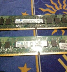 Оперативная память 1 гигабайт