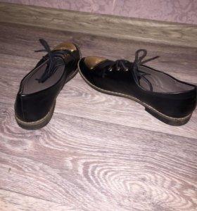 Стильные ботиночки 40-41