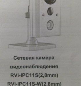 Сетевая камера видеонаблюдения