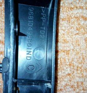 7416Н2 Кронштейны крепления заднего бампера