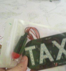 Светодиоды такси