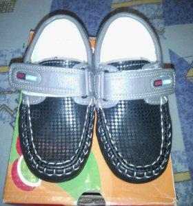 Туфли-макасины 23 р