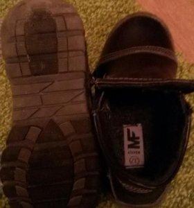Демисезонные кожаные ботинки 32 р-р