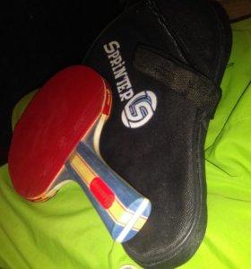 Теннисная ракетка, все вместе 300р