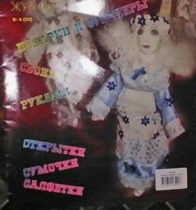 Поделки журнал