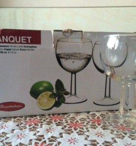 Бокалы Banquet