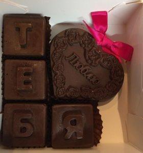 Шоколадное признание