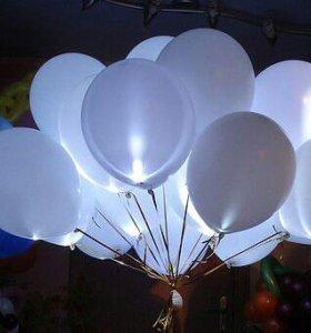 Светящие шары!