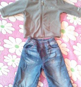 Кофта флисовая crockid  джинсы на флисе