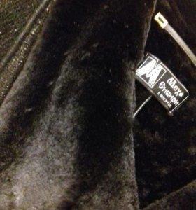 Дублёнка (куртка)