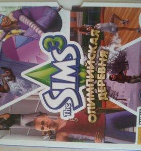The sims 3-олимпийская деревня