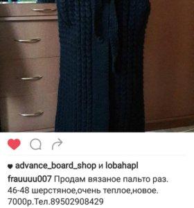 Вязаное Пальто(теплое)