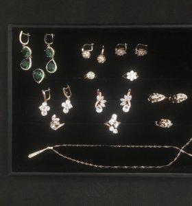 Комплекты серьги  перстень