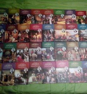 33 книги Александр Дюма (новые)