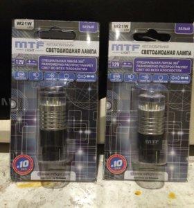 MTF лампы w21w
