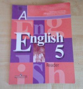 Новый!Английский язык 5 класс