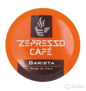 Продам кофемашину Ze-presso Café.