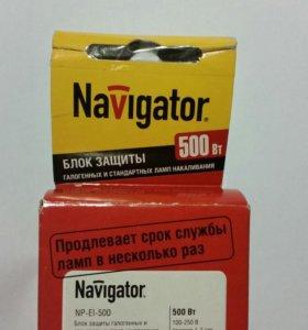 Блок защиты Навигатор.