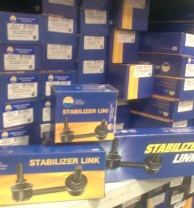 Стоки стабилизатора и наконечники рулевые