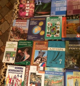 Учебники разные классы