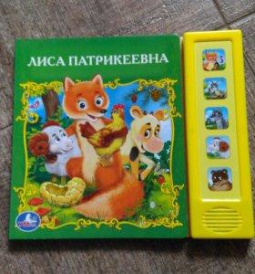 Книжки для малышей.