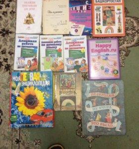 Гдз,учебники,книжки