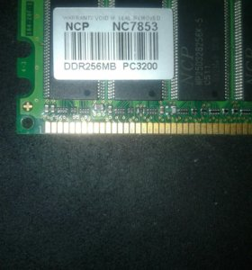 Ddr 256 mb pc3200